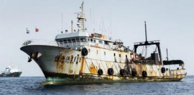 Lettre ouverte du GAIPES à Monsieur Alioune NDOYE, Ministre des Pêches et de L'Economie maritime sur 52 demandes de promesses de licences de pêche destinées à des navires chinois-1