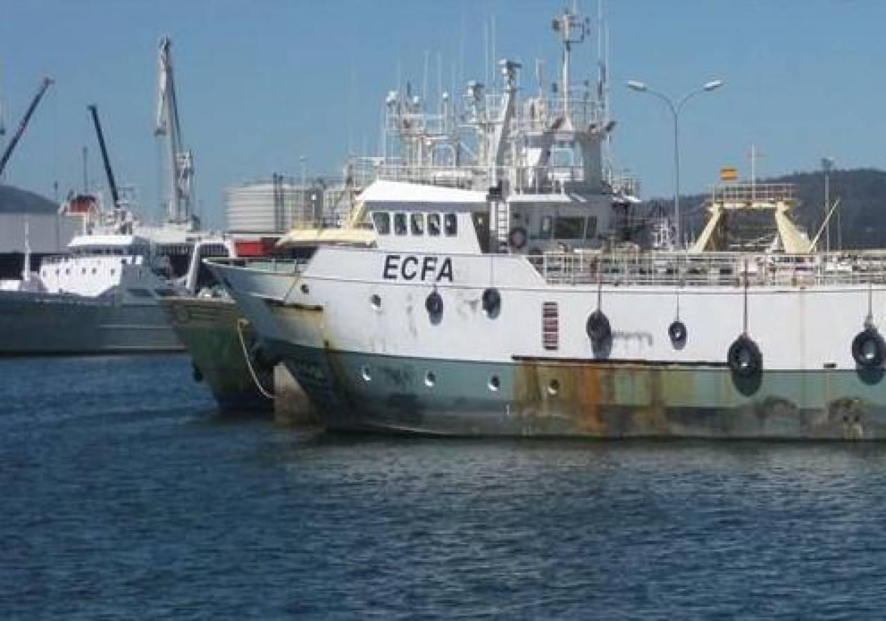 Arrêté fixant le repos biologique pour la pêche industrielle démersale côtière en 2017