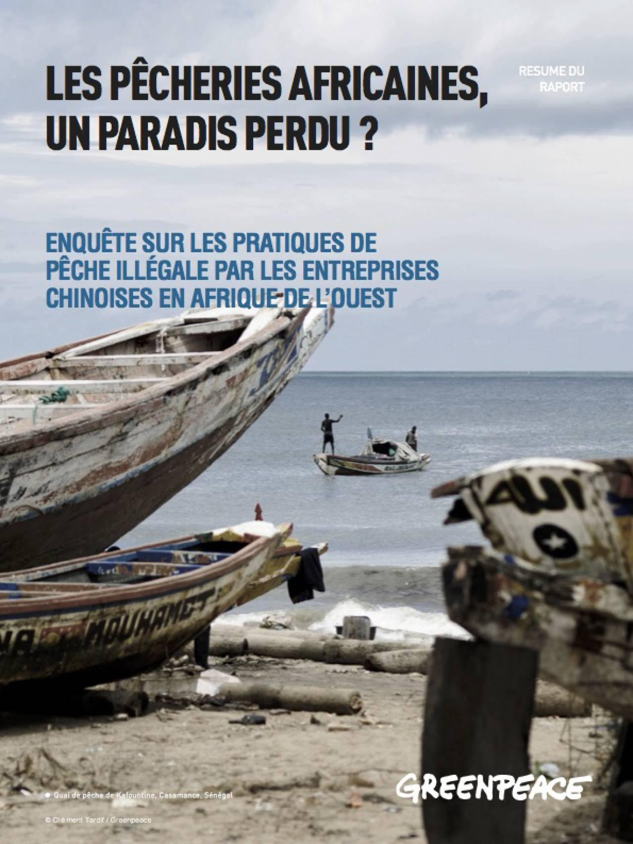 Les Pêcheries Africaines, un Paradis perdu ?